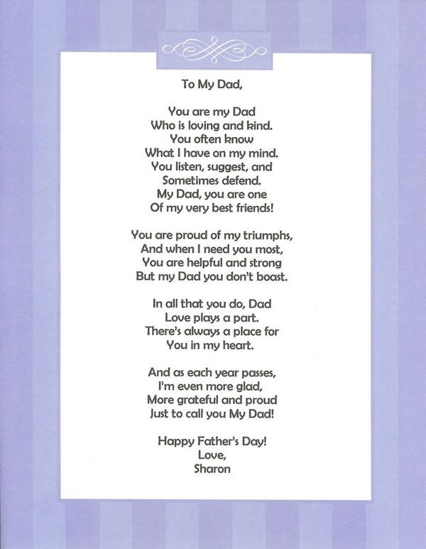 To my dad...