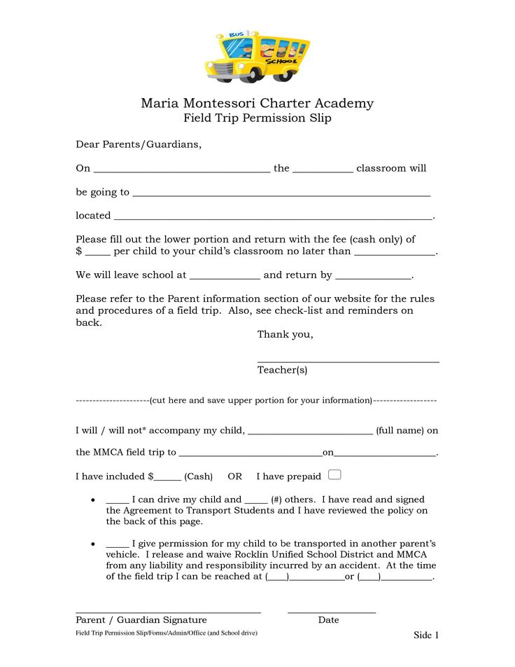 Permission Slip Field Trip | Blank Field Trip Permission Slip   Maria  Montessori Charter Academy  Permission Slip Template Word