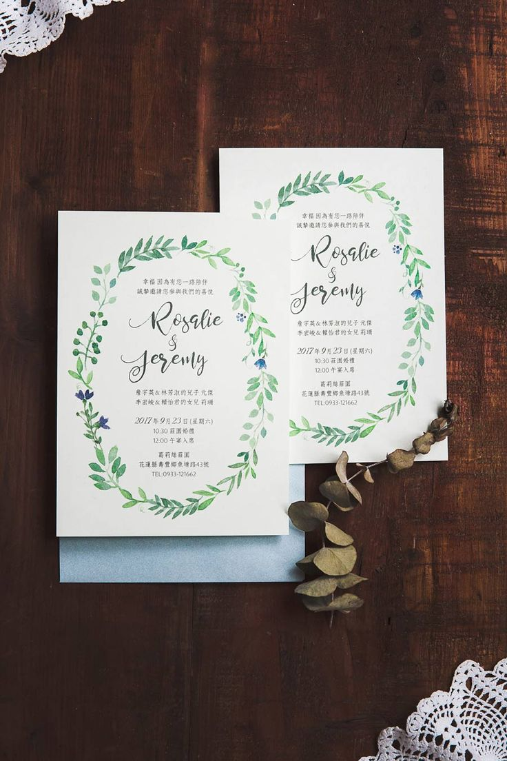 chinese wedding invitation card in malaysia%0A Pure