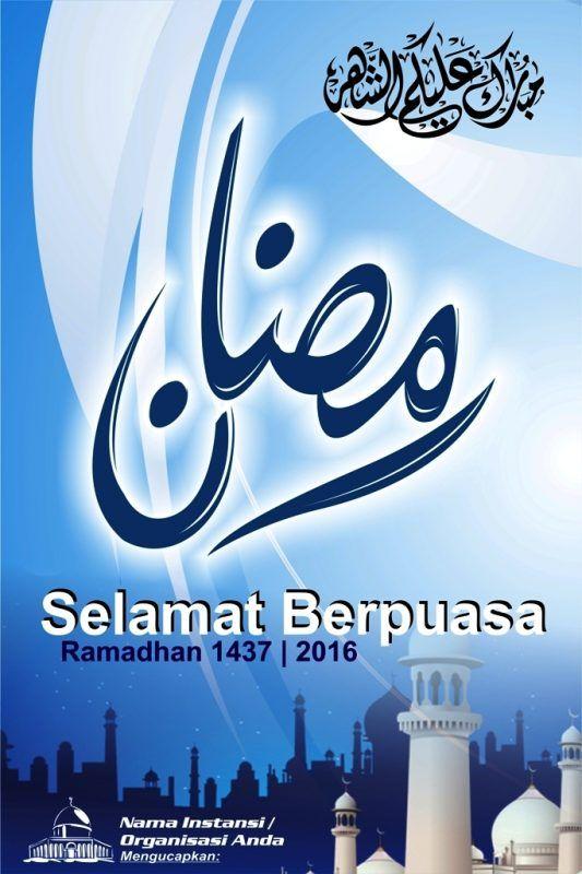 Spanduk Banner Ramadhan 2016
