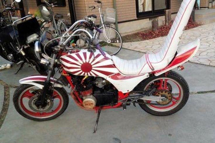 Japanese flag Bosozoku Style