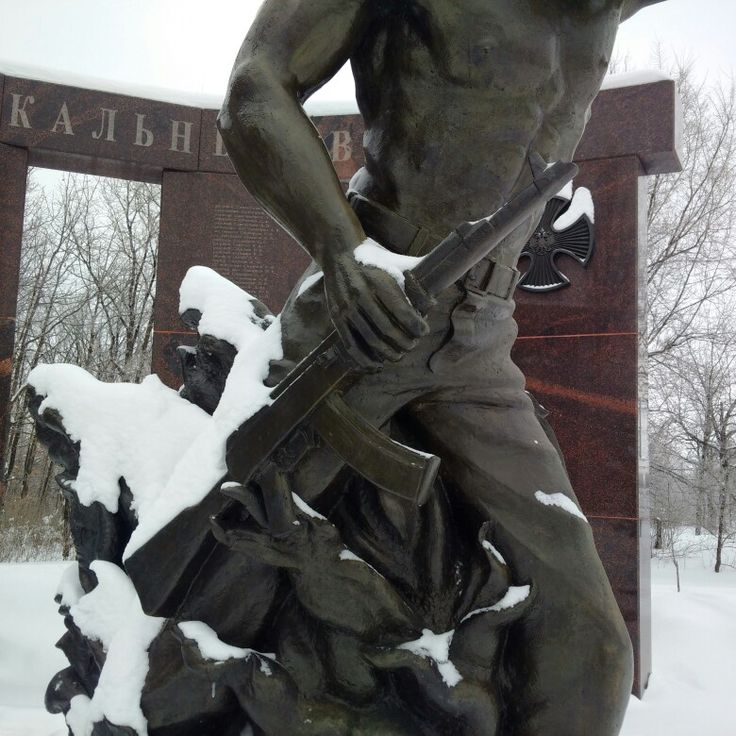 My Photo: Saratov city. The Park of the Victory. This monument is dedicated to all the citizens of Saratov and Saratov region who were KIA in the local conflicts after the WWII. The detail. 3 February 2018.