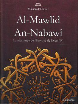Al-Mawlid An-Nabawi par la librairie musulmane e-slamshop