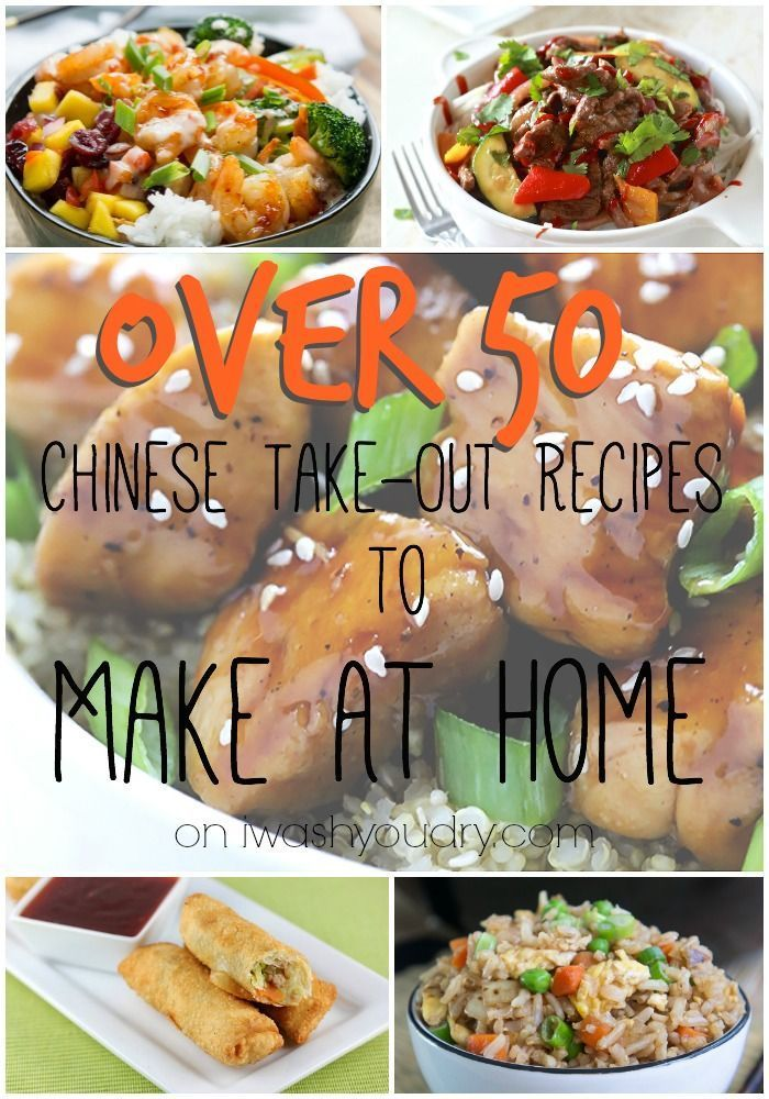 Chinese Take Out at Home (50+ Recipes To Make At Home
