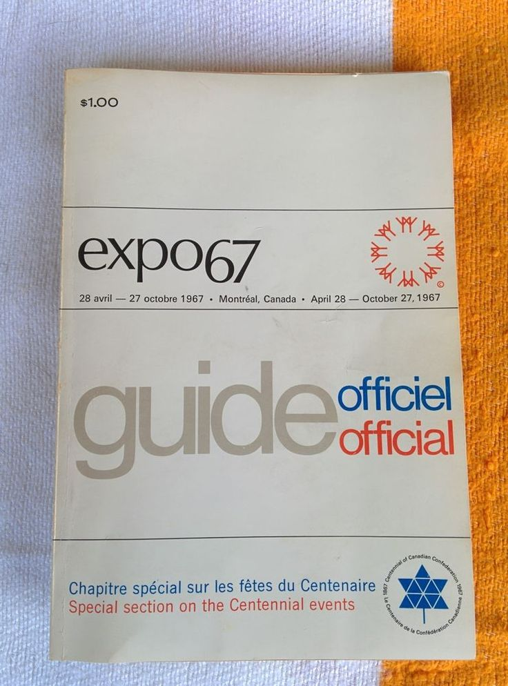 Vintage Expo 67 Montreal Official Guide