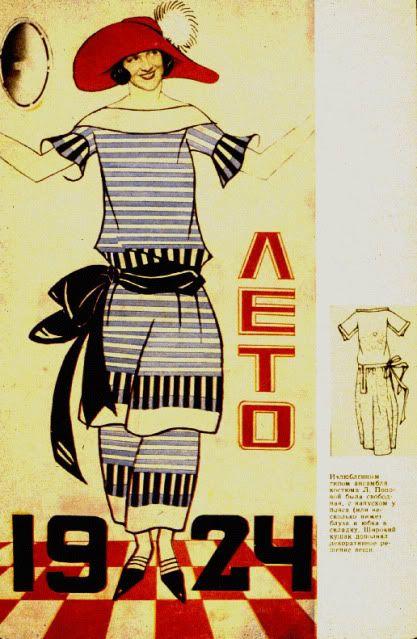 1920s Fashion illustration from post-revolutionary Russia