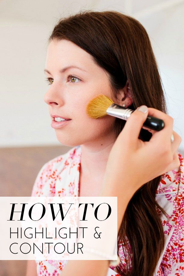 How To: highlight and contour