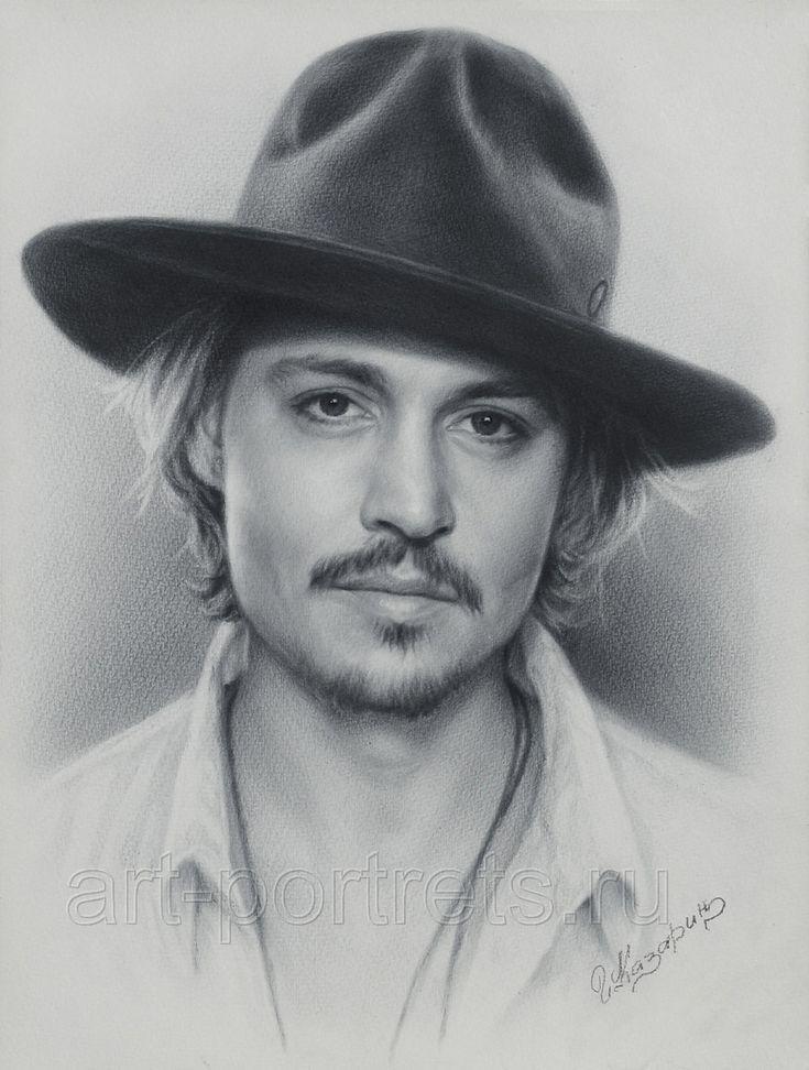 Drawing of Johnny Depp                                                       …