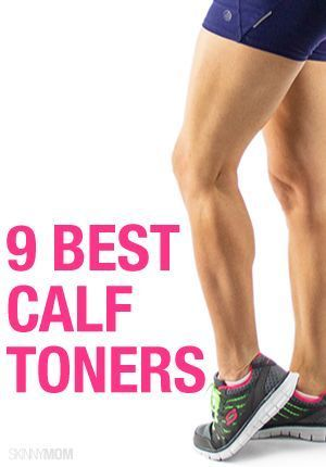 Get the strong calves you've been wanting with these 9 lower body fitness moves.