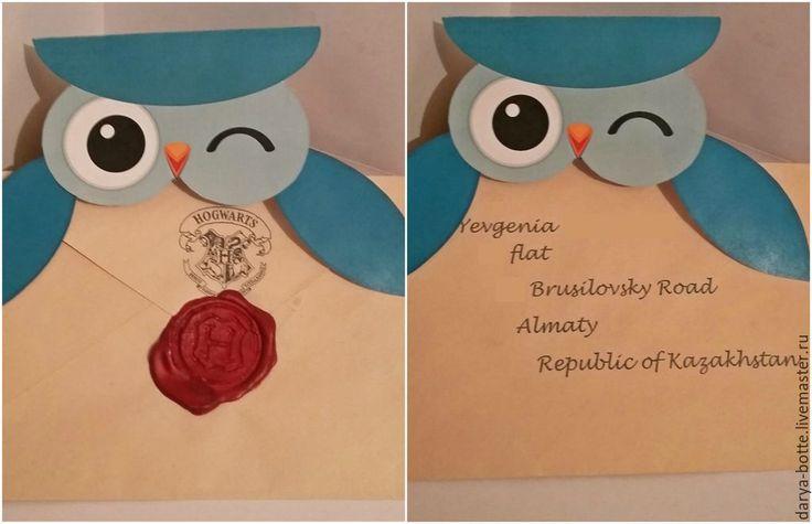 Купить Письмо из Хогварса - разноцветный, Гарри Поттер, письмо из хогвартса, сургучная печать, атрибутика из фильмов
