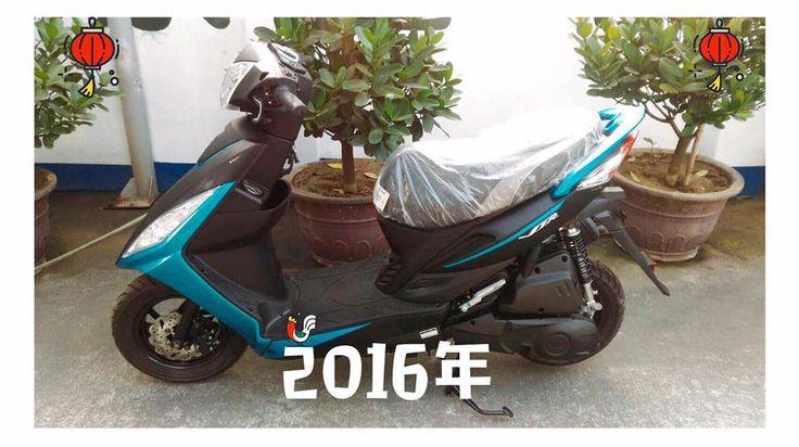 #KYMCO #VJR #110CC #2016 #承鑫中古機車行 #Fangshan #kaohsiungcity #taiwan