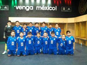 Escuelas de Practicas Profesionales de Futbol Soccer del Equipo Club Cruz Azul Deportivo Oceania Aragon DF
