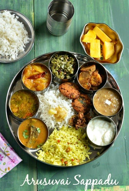 Arusuvai sappadu tamilnadu special nalini 39 skitchen for Aharam traditional cuisine of tamil nadu