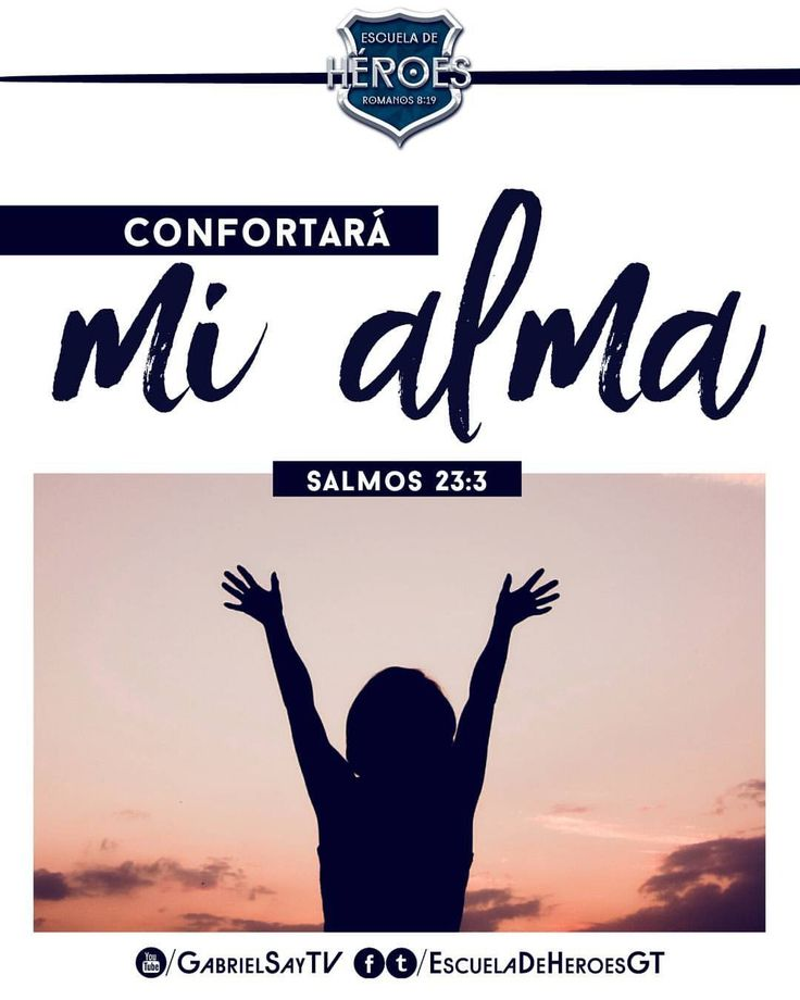 """""""El Señor es mi pastor; nada me faltará.  En lugares de delicados pastos me hará descansar; Junto a aguas de reposo me pastoreará.  Confortará mi alma; Me guiará por sendas de justicia por amor de su nombre.""""  Salmos 23:1-3  Sea cual sea la situación..."""