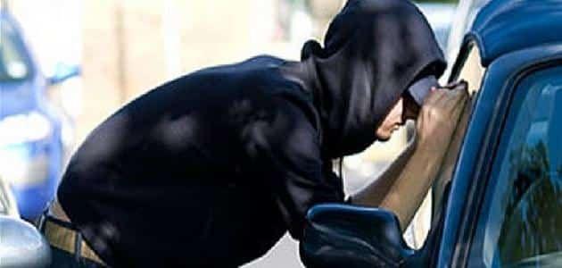 تفسير حلم سرقة السيارة في المنام Crime Fictional Characters News