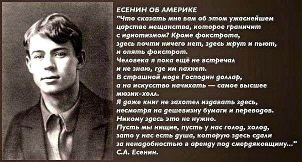 Вячеслав Харитонов
