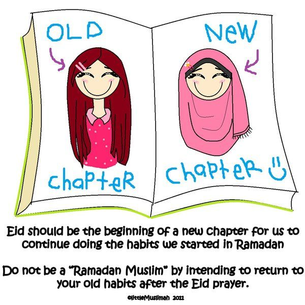 deviantART Shop Framed Wall Art Prints & Canvas   Cartoons & Comics   Digital Media   'Eid Mubarak 8 by artist ~littleMuslimah