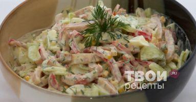 """""""Салат с ветчиной"""" - cамый вкусный рецепт :)"""