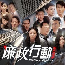 Phim Đội Hành Động Liêm Chính ICAC