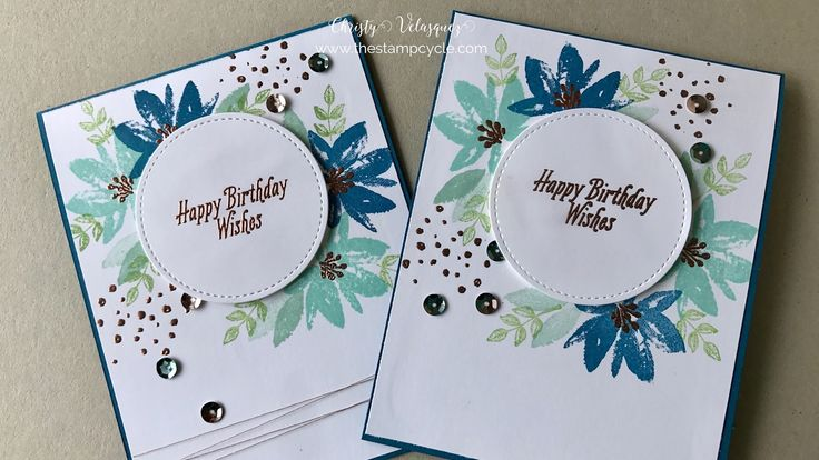 Stampin Up 2017 Saleabration - Avant Garden