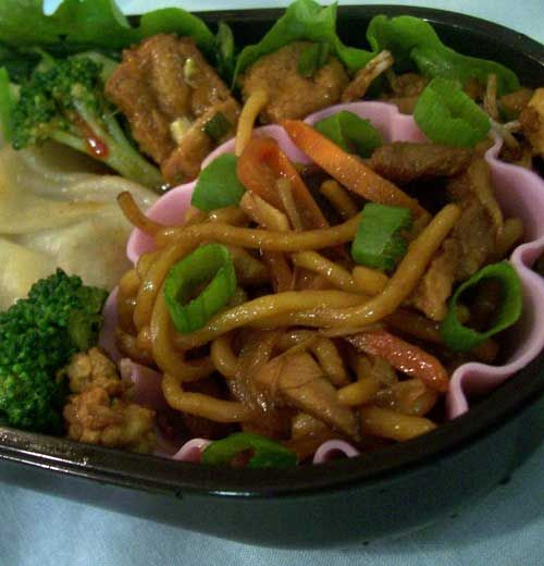 Recipe for Authentic Pork Lo Mein - If you love Lo Mein and want to make an authentic Chinese recipe for it, then this is it!