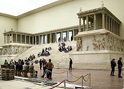 Throne of Zeus.  The Seat of Satan.  https://www.youtube.com/watch?v=2HUOKZcy-ig&list=PLhU48GdaI0CRQkz2jPYzzMAzs-xYPKGoj&index=202