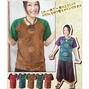 エスニック アジアン/ラグラン切り替えオームプリントTシャツ/レディース/アジアンファッション/エスニックファッション