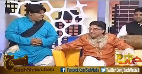 Khabarnaak is an Urdu and Punjabi Comedy television show hosted by Mir Mohammad Ali that airs at 11:05pm on Thursdays, Fridays, Saturdays and Sundays on GEO News. Mir Mohammad Ali dresses up as a celebrity, the smiley face Ayesha Jahanzaib as the presenter and co-host, while several comedians, from Punjabi stage shows, stage drama, add life to the show with hilarious comments and analysis regardless of whether such comments are required or not.