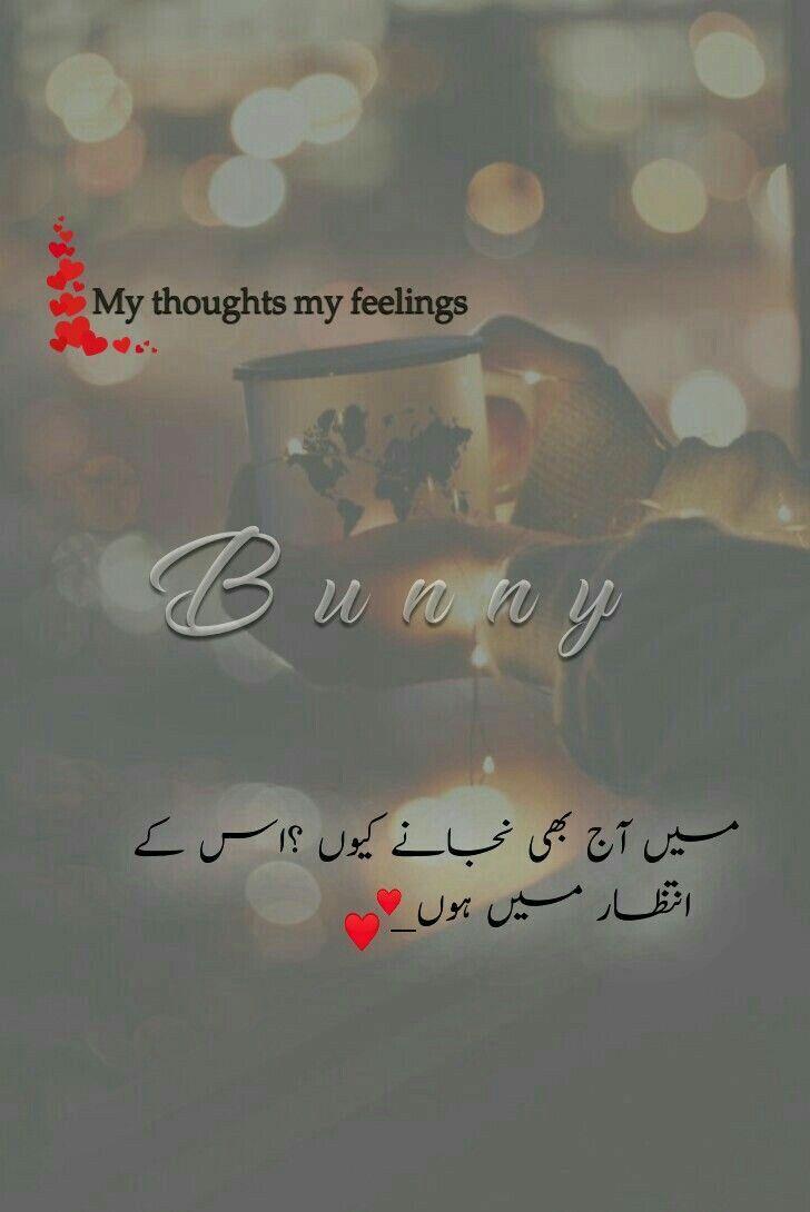 Pin By Princess Ahaana On Long Distance Relationship Broken Words Cool Words In My Feelings