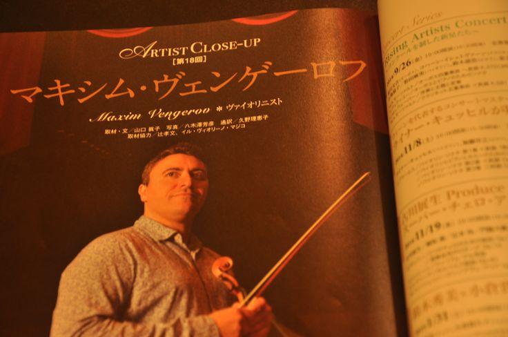 ヴェンゲーロフ+サラサーテ+MAGICO