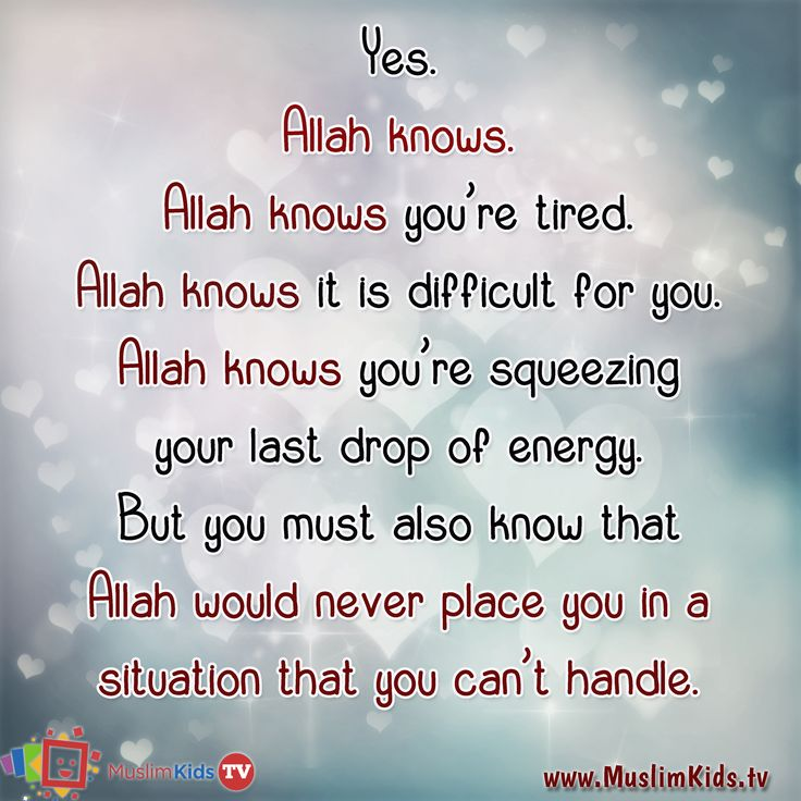 Allah knows best!