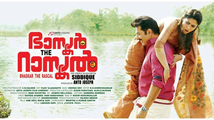 """Bhaskar the Rascal - was a decent """"parent trap""""-ish movie till interval; becomes pretty messy post that"""