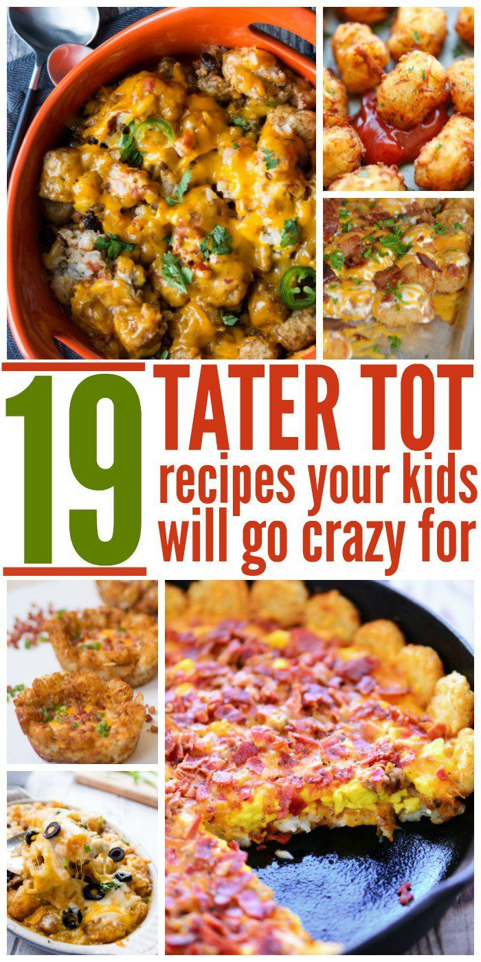 design an engagement ring Tater Tots can make almost any food taste better Check out these tater tot recipes that are easy to make and perfect for the whole family