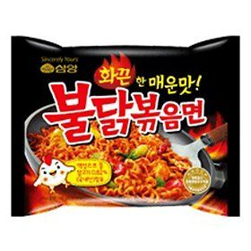[Samyang] Buldak fried noodles x 10(Spicky Chicken Fired Noodle)
