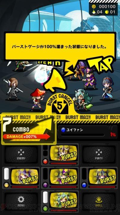 『ワールドギミック』レビュー。コマンドバトルRPGに格闘ゲームと謎解き要素がプラス