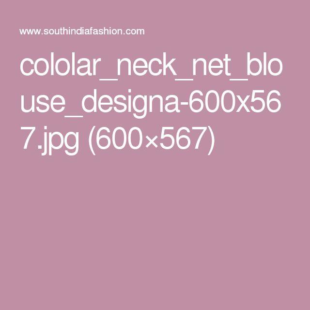 cololar_neck_net_blouse_designa-600x567.jpg (600×567)