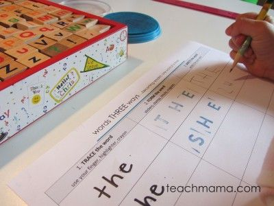 learning sight words for kindergarten