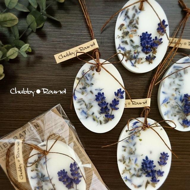 秋~春限定*oval lavender*アロマ・ソイワックスサシェ