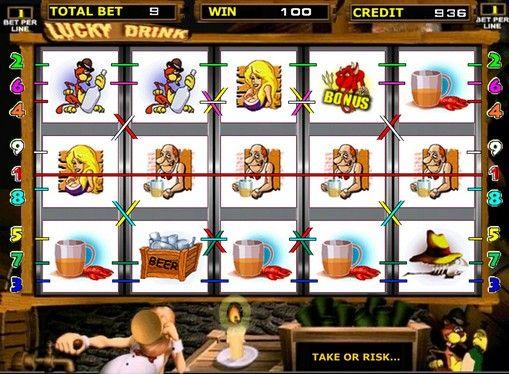 スロットマシンの悪魔の説明(Lucky Drink). スロットマシンLucky Drinkは、より良いBelatraによって開発された、悪魔として単に知られています。このスロットでは、プレーヤーは事実上のバーに移動して、豪華賞品があり得ることを試みることができます。このマシンは、面白いのボーナス機能を持っており、リスクのゲームは、彼らはあなたの直感をテスト�