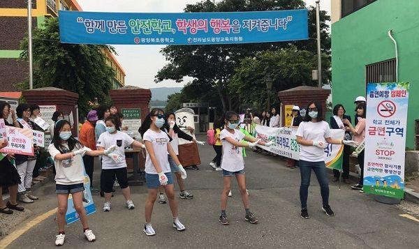 광양교육지원청, 세계 금연의 날 캠페인 실시