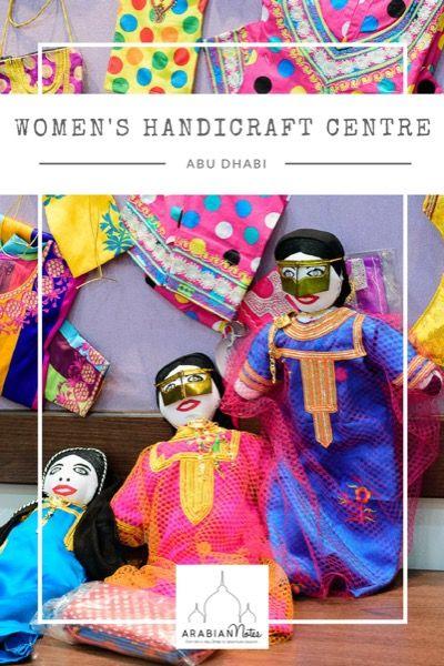 Women S Handicraft Centre Abu Dhabi Things To Do In Abu Dhabi