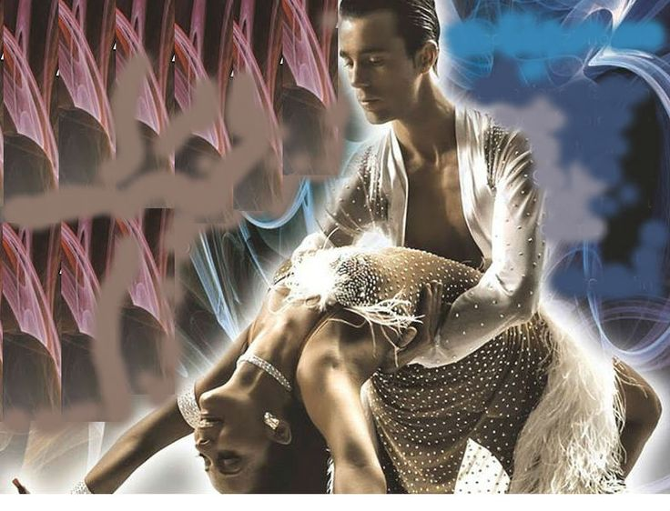 perchè non iniziare il #2015 con un bel corso di #latinoamericano ? a Spazio Aries, #salsa #bachata #chachacha e #reggaeton ! #prova #gratis. info@spazioaries.it. http://www.spazioaries.it/Upload/DynaPages/danze-caraibiche.php