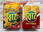 RITZ Crackers Cheese Sandwich & Spicy Chicken Sand…