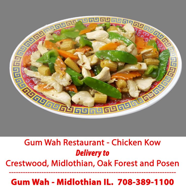 Lucky Wok Chinese Restaurant Food & Restaurant Delivery ...