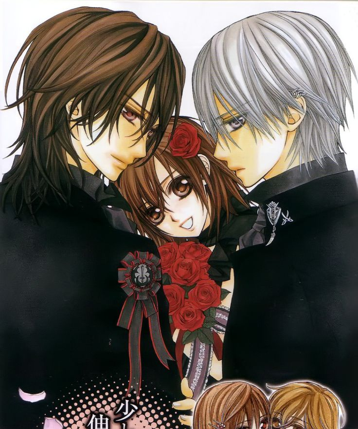 Vampire Knight Zero And Yuki And Kaname 36 best images ...