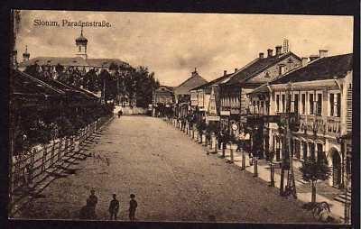 Paradenstrasse, 1918 (via Ebay.de)