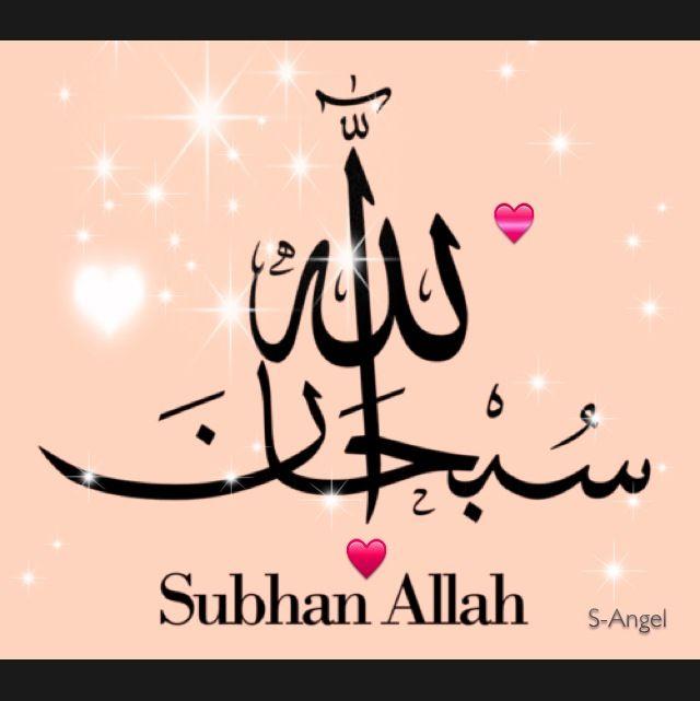 Duas - Islamic and Quranic Duas in Arabic with Translation