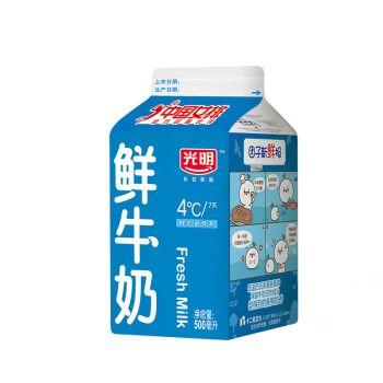 """光明纯牛奶_""""光明 纯鲜牛奶 500ml""""的图片搜索结果   Fresh milk, Personal care, Milk"""