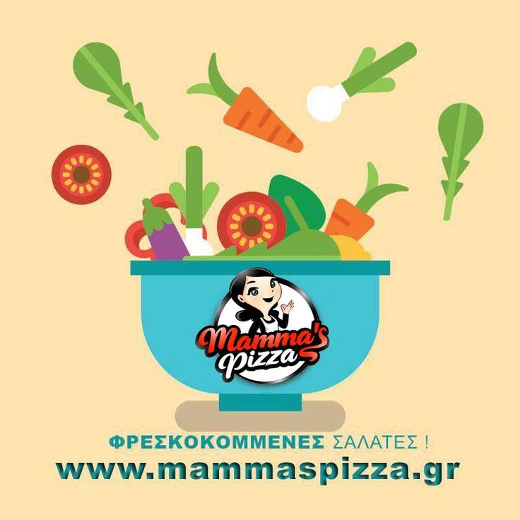 Οι πιο νόστιμες, δροσερές και φρεσκοκομμένες σαλάτες έχουν την υπογραφή της mammas pizza.. Τα φρέσκα λαχανικά και τα δροσερά μας dressing κάνουν τις σαλάτες μας απλά... ανεπανάληπτες!!  www.mammaspizza.gr  #serres