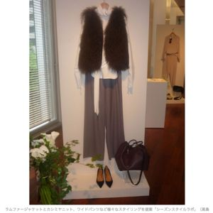 高島屋婦人服売り場シーズンスタイルラボを立ち上げ  大草直子をディレクターに起用